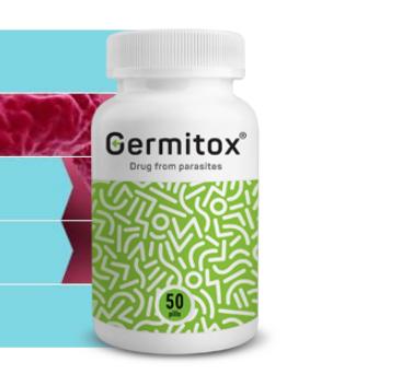 Germitox опаковка
