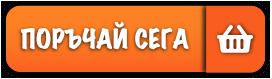 Официален Сайт на Artrovex