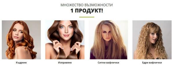 ефекти, преса за коса