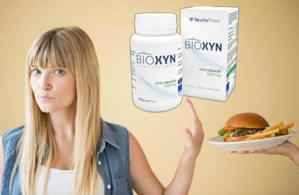 биоксин, бургер, жена