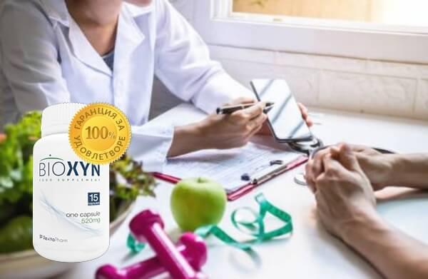 bioxyn, доктор