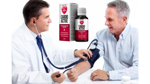 CardioActive цена България