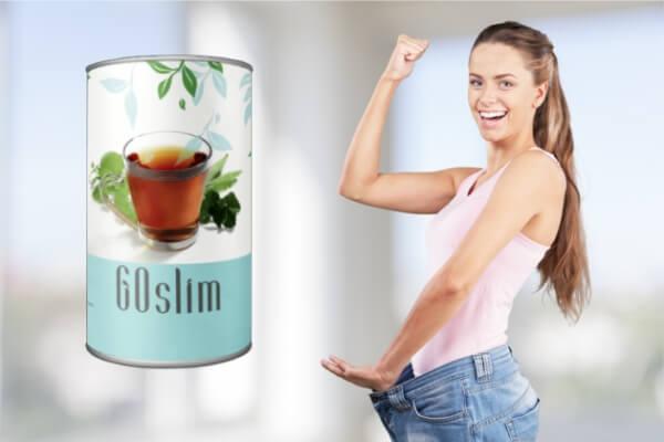go slim чай